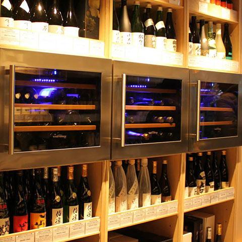 Global Wine Cellar